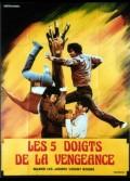 QUAND LES JAUNES VOIENT ROUGES / CINQ DOIGTS DE LA VENGEANCE (LES)