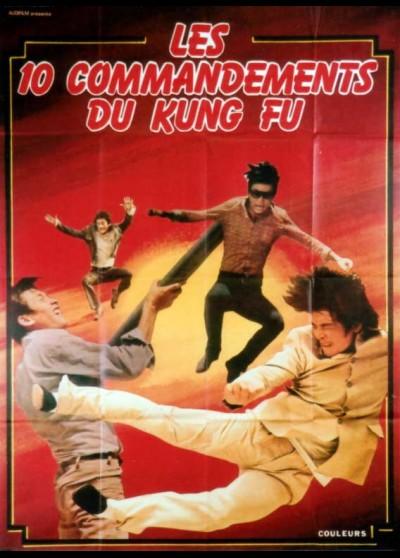 affiche du film DIX COMMANDEMENTS DU KUNG FU (LES)