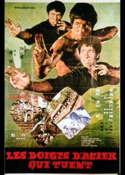DUO MING QUAN WANG movie poster