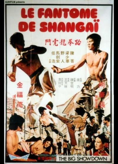 affiche du film FANTOME DE SHANGHAI (LE)