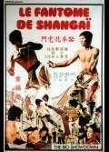 FANTOME DE SHANGHAI (LE)