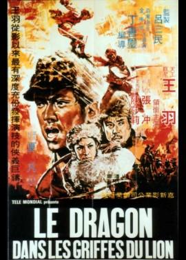 DRAGON DANS LES GRIFFES DU LION (LE) movie poster