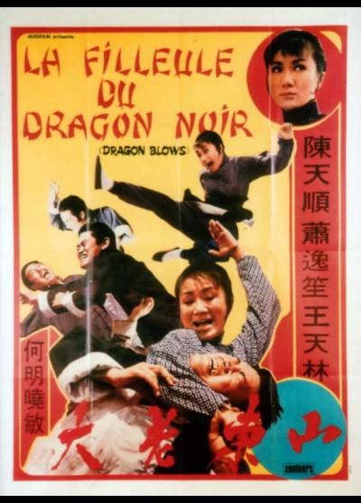 affiche du film FILLEULE DU DRAGON NOIR (LA)