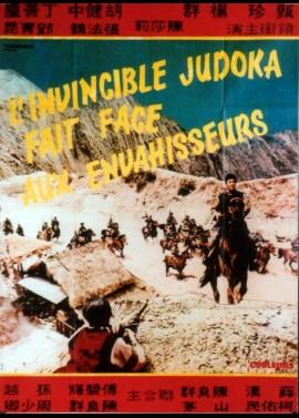 affiche du film INVINCIBLE JUDOKA FAIT FACE AUX ENVAHISSEURS (L')