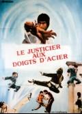 JUSTICIER AUX DOIGTS D'ACIER (LE)