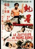 JUSTICIER DE HONG KONG (LE)