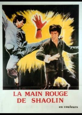 affiche du film MAIN ROUGE DE SHAOLIN (LA)
