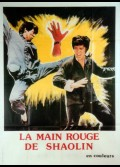 MAIN ROUGE DE SHAOLIN (LA)
