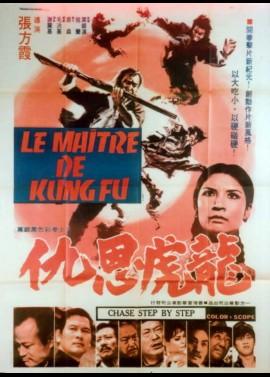 affiche du film MAITRE DE KUNG FU (LE)