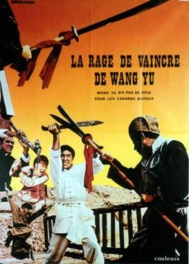 affiche du film RAGE DE VAINCRE DE WANG YU (LA) / WANG YU N'A PAS DE PITIE POUR LES CANARDS BOITEUX