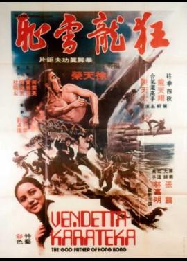 affiche du film VENDETTA KARATEKA