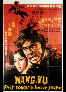 affiche du film WANG YU FAIT ROUGIR LE FLEUVE JAUNE