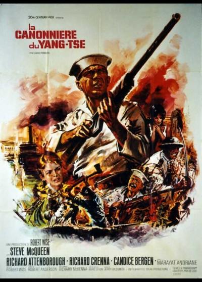 affiche du film CANONNIERE DU YANG TSE (LA)