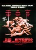 BAL DES ACTRICES (LE)