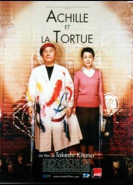affiche du film ACHILLE ET LA TORTUE