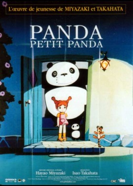 PANDA KOPANDA AMEFURI SAKASU NO MAKI movie poster