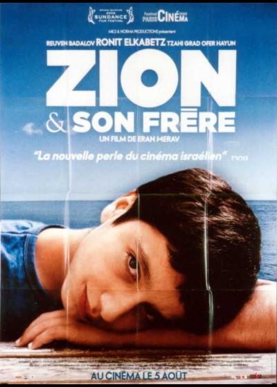 affiche du film ZION ET SON FRERE