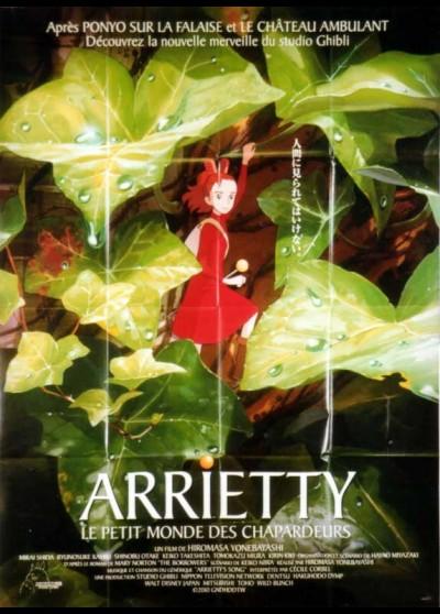 KARI GURASHI NO ARIETTI movie poster