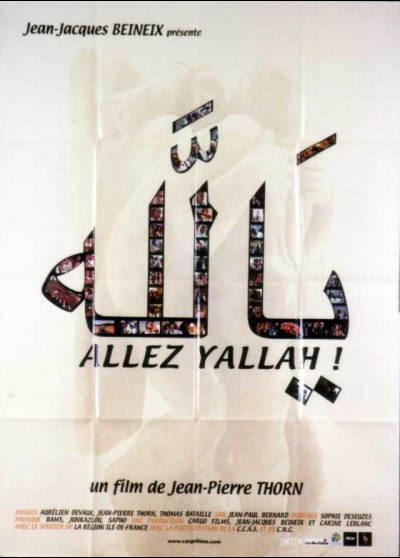 ALLEZ YALLAH movie poster