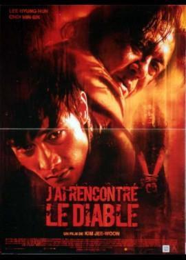 AKMAREUL BOATDA movie poster