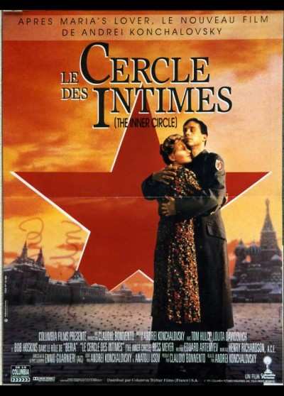 INNER CIRCLE (THE) movie poster