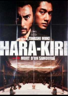 affiche du film HARA KIRI MORT D'UN SAMOURAI