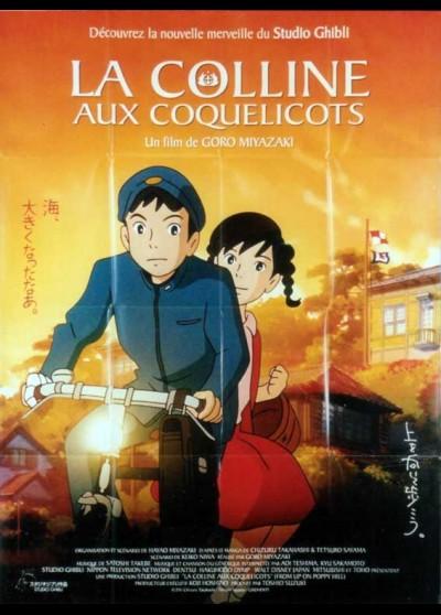 affiche du film COLLINE AUX COQUELICOTS (LA)