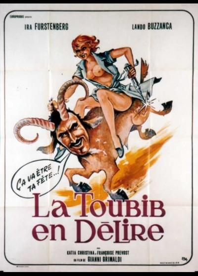 BELVE (LA) movie poster