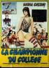 affiche du film CHAMPIONNE DU COLLEGE (LA)