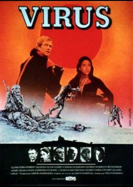 FUKKATSU NO HI movie poster