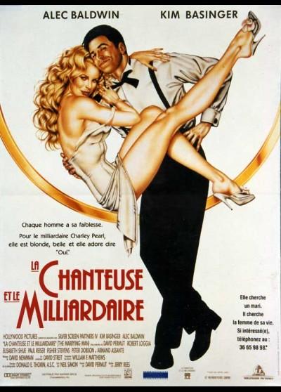 affiche du film CHANTEUSE ET LE MILLIARDAIRE (LA)