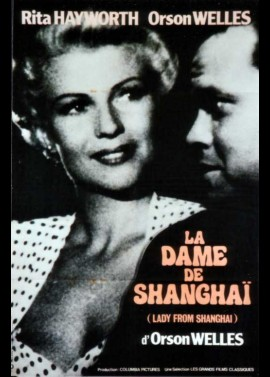 LADY FROM SHANGHAI (THE) movie poster
