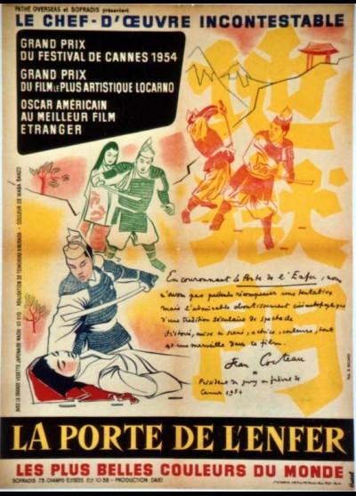JIGOKUMON movie poster