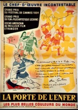 affiche du film PORTE DE L'ENFER (LA)