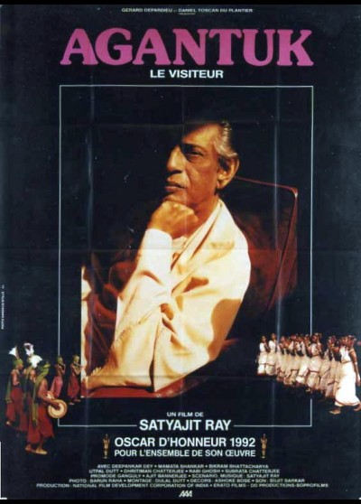 affiche du film AGANTUK LE VISITEUR