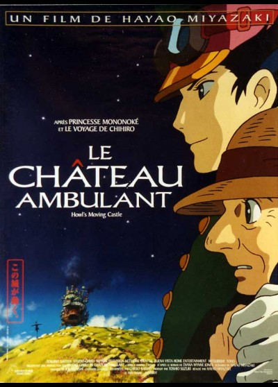affiche du film CHATEAU AMBULANT (LE)