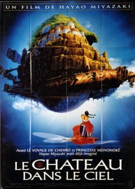 TENKU NO SHRO RAPYUTA movie poster