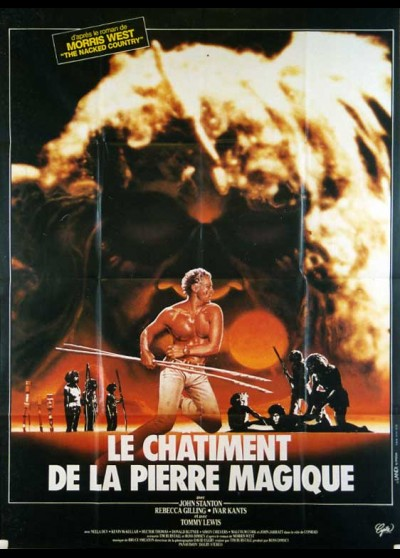 affiche du film CHATIMENT DE LA PIERRE MAGIQUE (LE)