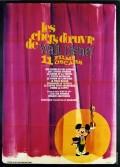 CHEFS D'OEUVRE DE WALT DISNEY (LES)