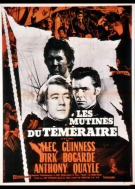 H.M.S DEFIANT movie poster