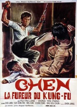 affiche du film CHEN LA FUREUR DU KUNG FU