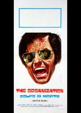ZE WANG movie poster