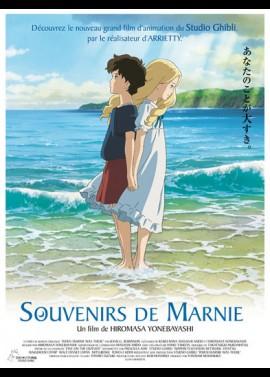 OMOIDE NO MANI movie poster