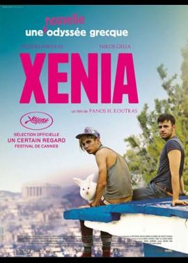 XENIA movie poster
