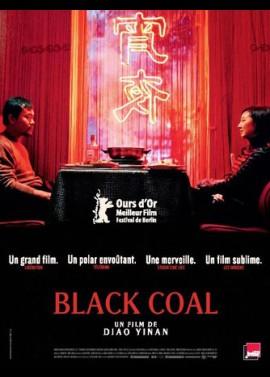 BAI RI YAN HUO movie poster