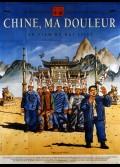 CHINE MA DOULEUR