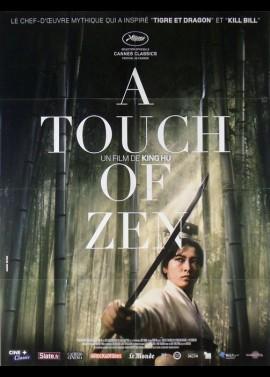XIA NU movie poster