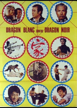 affiche du film DRAGON BLANC CONTRE DRAGON NOIR