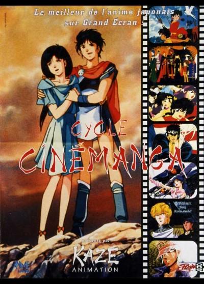 affiche du film CINEMANGA FESTIVAL