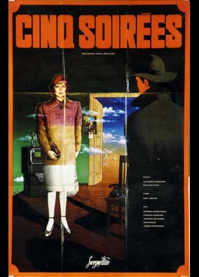 affiche du film CINQ SOIREES